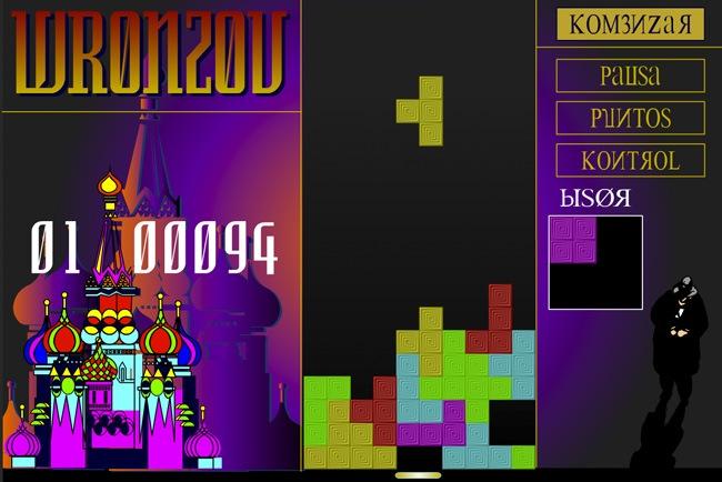 wronzov_pantall_02